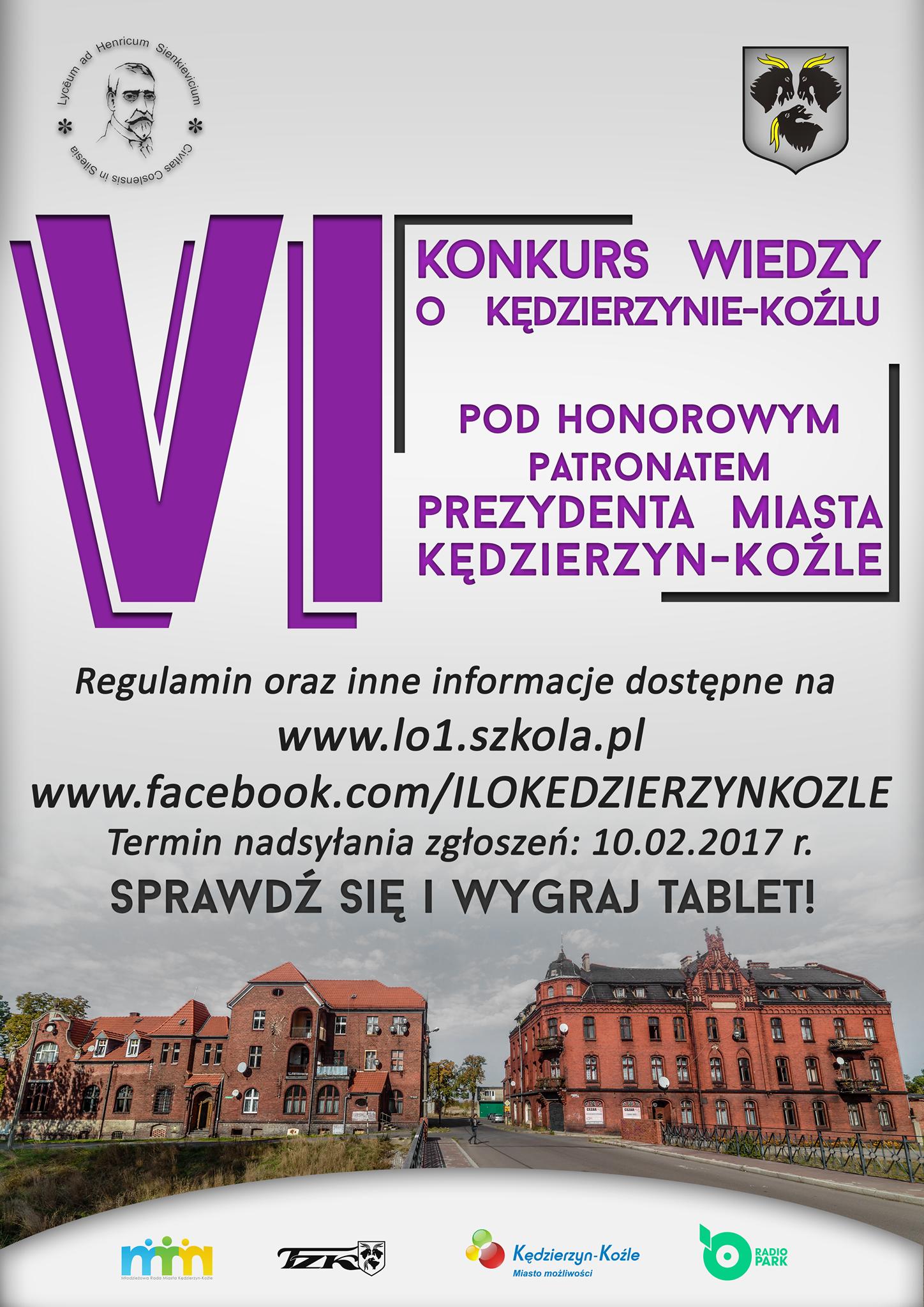 """Konkurs """"Kędzierzyn-Koźle – moje miasto"""""""