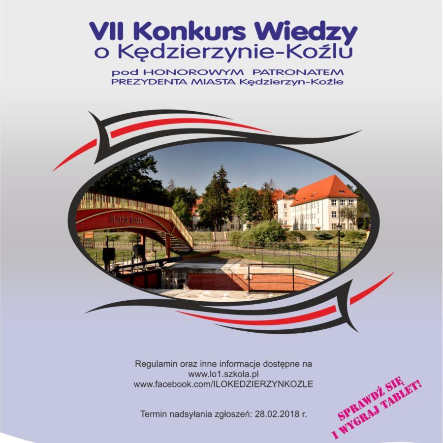 """VII edycja konkursu """"Kędzierzyn-Koźle – moje miasto"""""""