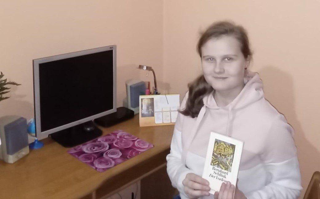 Sukces uczennic I LO w konkursie j. niemieckiego PWSZ w Raciborzu